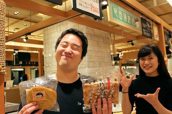 笹田蒲鉾店(まるごとにっぽん/浅草)店長の齋藤さん
