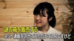 フォーチュンファクトリー坂内綾花Bizトーク1804021