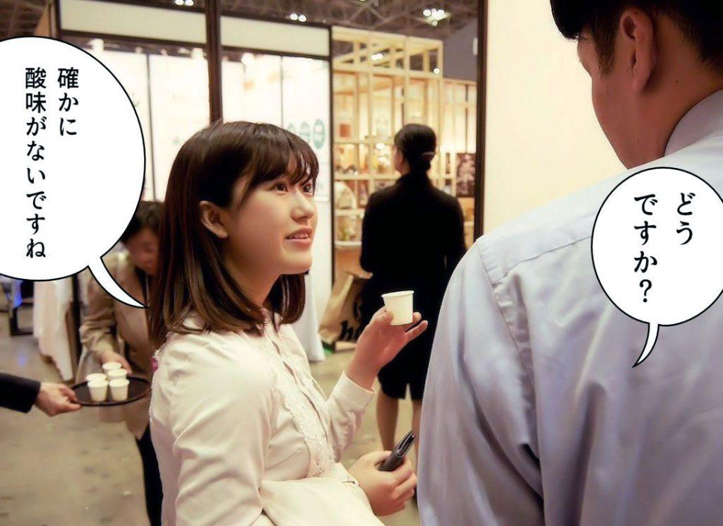 展示会では積極的に質問したり、アイデアも出したりします